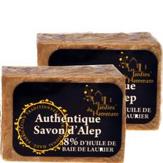 Duo de savons d'Alep 8% - Peaux sèches